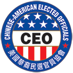 Logo for Chinese-American Elected Officials